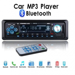 12V Bluetooth Car Audio Stereo MP3 Player Radio FM Transmitter Support Handsfree Calls