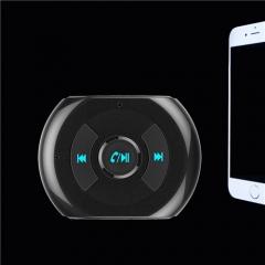 Bluetooth Multi-functional Audio Receiver