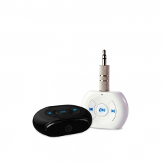 ABS Plastic BlueCore CSR4.0 Bluetooth Multifunction Audio Receiver for Smartphones & Tablets