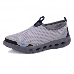 men shoes, breathable sport Upstream shoes gray 39