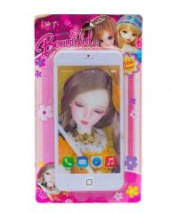 Kids' Phone Toys