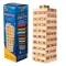 WISS Toy Wooden Toys Plain Jenga 48pcs Blocks (Medium) brown 48pcs