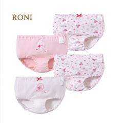 RONI 4 pieces  children's triangle cotton underwear. 01 90cm