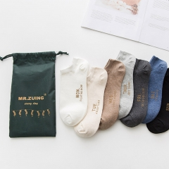 RONI 7 Pairs of Men and Women cotton socks Monday English printed socks couple socks Men all code 25-27cm