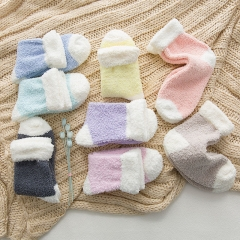 RONI 8 Pairs of Autumn and winter coral velvet home socks thickening warm plain female floor socks Random all code