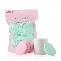RONI 20pcs Dry and wet dual use makeup sponge powder beauty makeup tool random