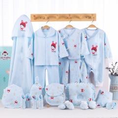 RONI Spring newborn 21-piece set baby100% cotton clothes suit  clothes with accessories set 01 59cm