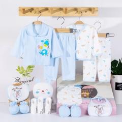 RONI Spring newborn 18-piece Set 100% cotton clothes suit ,clothes with accessories set 01 59cm