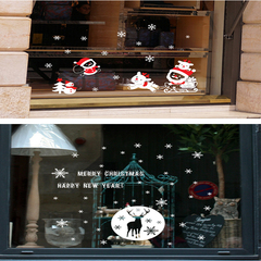 8 Set  Christmas decorations snowflake pattern wall sticker glass windows and doors sticker 01 refer to details chart