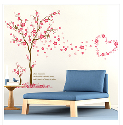 RONI Plum tree wall sticker, room living room background self-adhesive removable PVC sticker 01 refer to details chart
