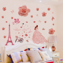 2 Set wedding girl rose wall decoration bedroom decoration 01 refer to details chart