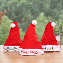 RONI  2pcs High-end flannelette embroidered Christmas hat kids Christmas hat Adult Red Christmas hat random 2pcs