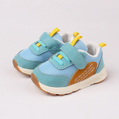 RONI Boy  sneakers  baby walking shoes girl soft-soled non-skid leisure shoes 01 15