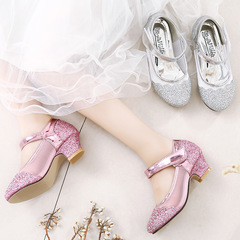 RONI Girls luxurious diamond low heel shoes princess shoes kids dress shoes students leather shoes pink 26