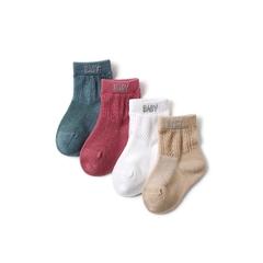 RONI 4 Pairs 2019 Summer baby boy thin short socks girls students cotton socks 01 s(0-6M)
