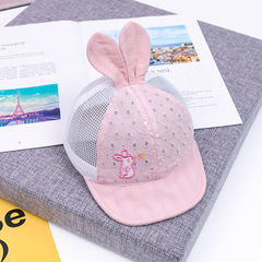 RONI 2019 Summer baby girl cute cartoon net hat boy sunshade hats 02 all code