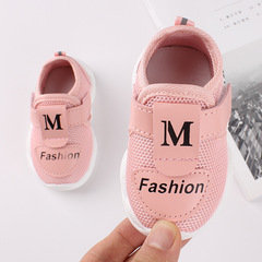 RONI 2019 Autumn new fashion boys kids sneakers shoes baby girl breathable casual running shoes 01 22