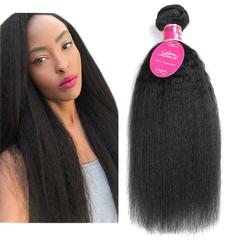 RONI 1Bundle  Human hair wigs real hair extension Brazilian hair  African girl curly hair natural  black 8inch