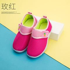 RONI Baby girl fashion net shoes boy kids casual shoes sports shoes 01 21(13.5cm)