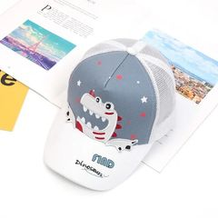 RONI Summer baby boy cartoon net hat girl sunshade hats kids baseball hat White