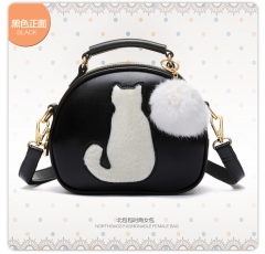 The lovely ladies shoulder small bag cat hair ball Xiekua package trend of portable buns black one size