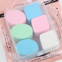 Six in 1 BB cream powder puff delicate makeup sponge wet and dry dual purpose powder puff As the picture