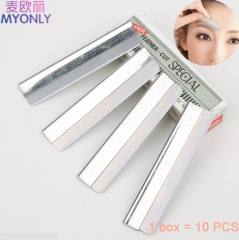 10 in 1 Special Japanese stainless steel blade shaving eyebrow eyebrow knife sharp piece silver