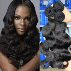 cheap human hair weave brazilian remy hair bundles body wave hair 3 bundles deal 1b 8 8 8inch