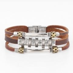 Leather Gentlemen Bracelet Cool Boy Bracelet,best selling Bracelet no.1