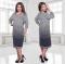 Women Clothing Elegant Office Work Dress Women  Neck Large Size Dresses Oversize Casual Midi Dress white xxl