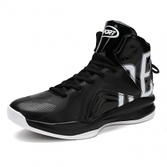 Fashion Large Size Cool Sport Shoes Basketball High Shoes Men's Supras Lace-Up Outdoors Sneakers black 39