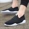 Men Slip-Ons Higher Shoes Men's Casual Shoes Breathable Canvas Sneakers Shoes For Men black 43