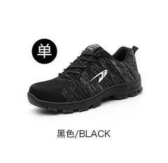 Breathable safety shoes, flying woven sports, anti-smashing and puncture safety shoes black 39