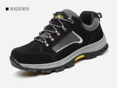 Labor insurance cotton shoes steel head anti-smashing anti-piercing winter safety shoes black 39