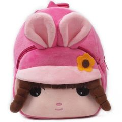 Cute children's backpack small schoolbag cartoon bag children's Plush schoolbag pink