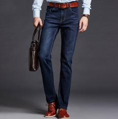 Business casual Slim pants straight stretch large size jeans men trousers as the picture 28