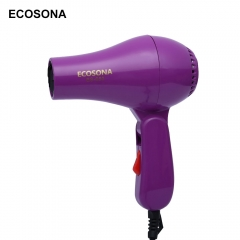 Mini Foldable Portable Traveller Compact Blower Hair Dryer purple one size