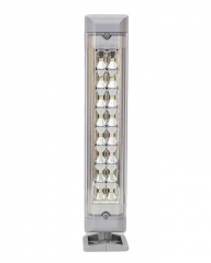 GD 8716HP-Rechargeable Emergency Light- white white