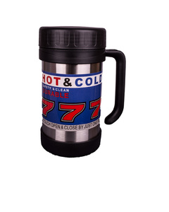 777 0.5L Travel Mug/Car Automobile Travel Cup silver one size