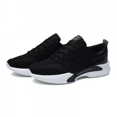 Sneakers Professional Shoes for Men Sports Anti-Slippery Breathable Light Running Shoes black 39