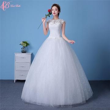 2017 Fashionable Cap sleeve Wedding Dress Cheap Ball Gown Wedding ...