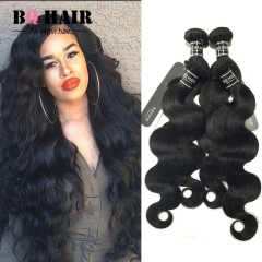 BQ HAIR Top 7A 4 Bundles Malaysian Virgin Hair Body Wave Extension Human Hair Weave Cheap (10