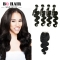 BQ HAIR Grade 8A Human Hair Lace Closure with 4 Bundles Body Wave Brazilian Remy Hair natural black 20 22 24 26 +18