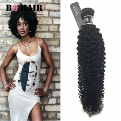 BQ HAIR Grade 8A Brazilian 100% Unprocessed Virgin Human Hair Kinky Curly Style 1pc/100g (10