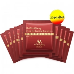 MeiYanQiong Deep Hydrating Emulsion Hyaluronic Acid Moisturizing Face Cream Skin Care Whitening as shown