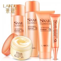 Face Skin Care Set Facial Cream+Cleanser+Toner+Lotion+Eye Cream Moisturzing Whitening Dark Circles as shown
