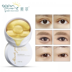 Gold Aquagel Collagen Eye Mask Ageless Sleep Mask Eye Patches Dark Circles Face Care Mask as shown