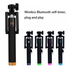 Mobile Phone Wire Control Self-timer Mini Wireless Bluetooth Self-timer Artifacts random color one size