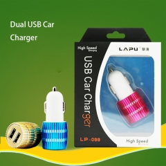 Dual USB Car Charger  Mobile Phone General Car Color Metal Charger blue one size