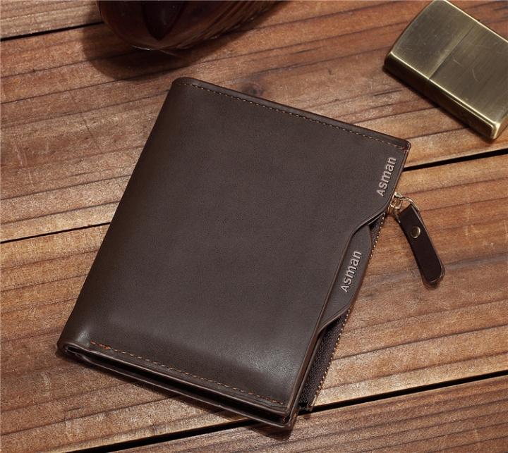 Male Wallet Driving Position Zipper Men Business Suit Male Bag Multi-card Bit Wallet coffee one size